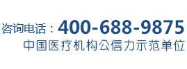 合肥华夏白癜风医院电话咨询